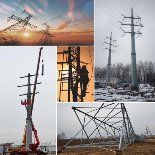 Строительство и реконструкция воздушных линий электропередач (ВЛЭП)