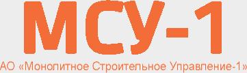 МСУ-1
